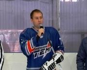 Козлов хоккеист