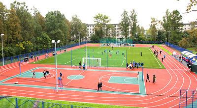 школьный стадион
