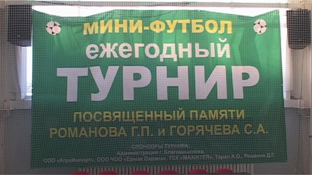 FTBL_151115