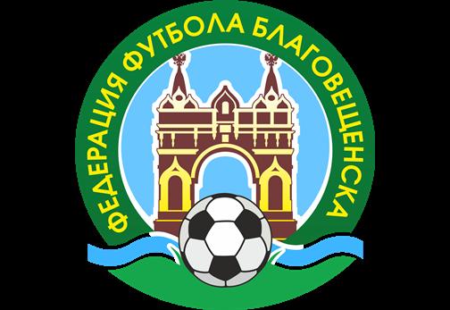 1Футбольная федерация Благовещ ЛОГОТИП