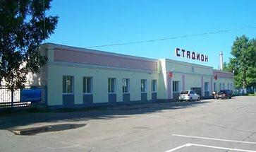 стадион Новобурейск
