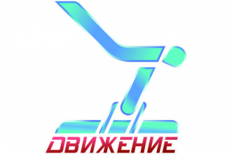 4 логотип Движение