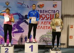 Батырева-чемпионка